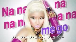 Nicki Minaj - 「ウィップ・イット」リリック・ビデオ