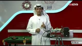 مشكلة حسين عبدالغني
