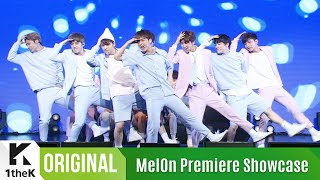 [MelOn Premiere Showcase] Part 2: SEVENTEEN(세븐틴) _ Pretty U(예쁘다), Still Lonely(이놈의 인기) & Love Letter