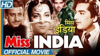 Miss India (1957) Old Hindi Full Movie | Nargis, Pradeep Kumar, Pran | Old Hindi Classical Movies