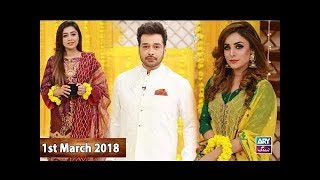 Salam Zindagi With Faysal Qureshi - Haldi Special - 1st March 2018
