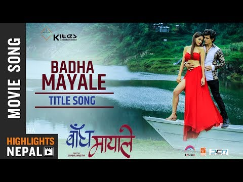 Xxx Mp4 New Nepali Movie BANDHA MAYALE Title Song 2018 2075 Ft Aaryan Adhikari Shristhi Shrestha 3gp Sex