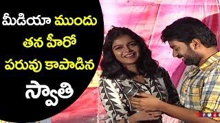 Color Swathi Supporting Her Co-star When He Fumble On Stage   Lodan Babulu Movie   YOYO Cine Talkies