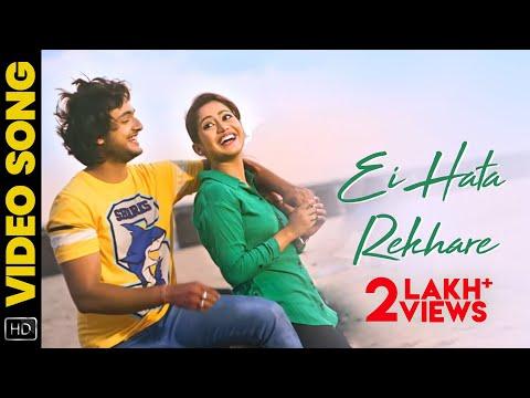 Xxx Mp4 Kehi Nuhen Kahara Odia Movie Ei Hata Rekhare Video Song Abhishek Elina Siddhant Mohapatra 3gp Sex