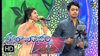 Pachagaddi Koseti  Song  | Dinakar,Sameera Baradwaj  Performance | Swarabhishekam | 5th Nove 2017