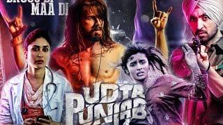 Udta Punjab Spoof On Censor Board (CFBC) - Udta Punjab Full Movie 2016 - Full HD - Parody