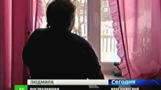 Полтергейст в Старцево (Чертовщина в доме № 9)