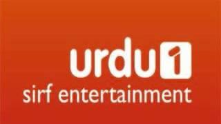 Urdu 1 Logo