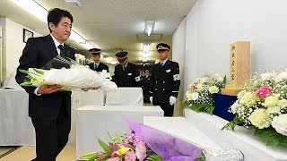 Japan remembers the deadly metro sarin attack 20 years on