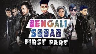 Bengali Squad: First Part (Movie) | Bengali Dub