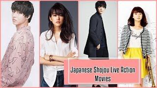 Japanese Shoujo Live Action Movies (Part I)