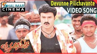 Lakshmi Narasimha Movie || Devunne Pilichavante Video Song ll Bala Krishna, Aasin || Shalimarcinema