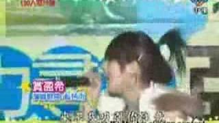 [比賽]亞洲星寶貝(我猜20070728-賞盈希Sara)