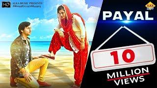✓New Haryanvi Song 2018 || Payal || पायल || Pawan Verma || Alka Sharma || Vijay Varma