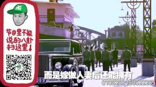 @关爱八卦成长协会 深八赵薇与韩三平马云王思聪黄晓明的复杂关系以及她背后的男人们 144