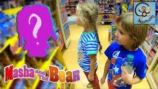 Челлендж самая крутая игрушка по мультику Маша и Медведь. МанкитуБаттл #1