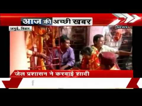 Bihar: Couple gets married in Jamui jail