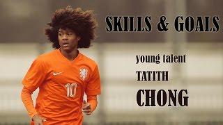 Тахит Чонг | Tahith Chong | Молодой талант | Goals & Skills HD
