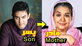 بازیگران مرد هندی و مادرانشان AfazTV