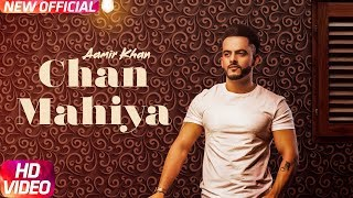 Chan Mahiya (Full Video) | Aamir Khan | Ranjha Yaar | Speed Records