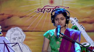 Rabindra Sangeet - Ananda loke-Labani Adhikari- Brahma Kumaris