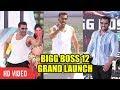 Download Video Download UNCUT - Bigg Boss Season 12 GRAND Launch In Goa | FULL VIDEO | Salman Khan 3GP MP4 FLV