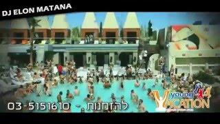 ♫ DJ Elon Matana - Summer Hits 2012 ♫