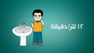 Bathing | سنن الغسل
