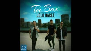 """TM Bax - """"Jolo Daret"""" OFFICIAL AUDIO"""
