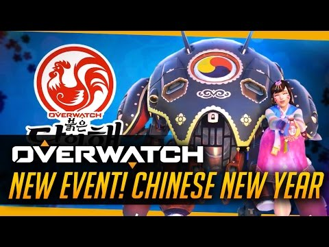 watch Overwatch   NEW EVENT! - Everything We Know About Year of the Rooster (Chinese/Lunar New Year)