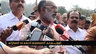 Conflict between Central Govt and State Govt over basic facilities in Sabarimala