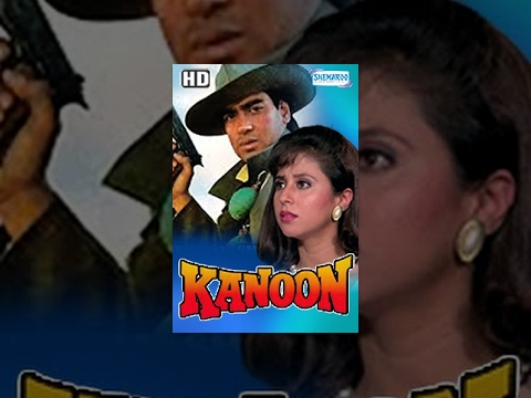Xxx Mp4 Kanoon 1994 HD Hindi Full Movie Ajay Devgn Urmila Matondkar 90 39 S Popular Hindi Movie 3gp Sex