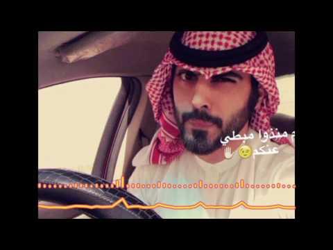 Xxx Mp4 Saudi Arabian Song ياهاجسي هات الجزيل ماجد الرسلاني 3gp Sex