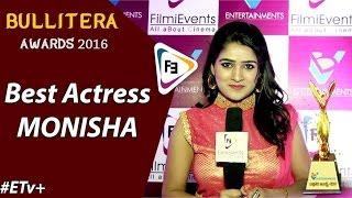 Best Actress Monisha | Bullitera Awards 2016 | ETV+| Nandini Vs Nandini|FilmiEvents.comn