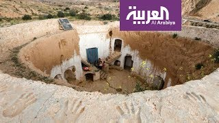 """سكان مطماطة التونسية يعيشون في """"باطن الأرض"""""""