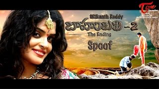Baahubali 2 | The Ending Spoof | By SRikanth Reddy