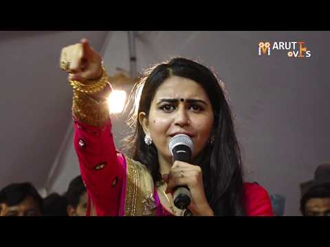 Xxx Mp4 Kinjal Dave Live 2018 Vadhavan Mela Part 02 કિંજલ દવે લાઈવ પ્રોગ્રામ 2018 3gp Sex