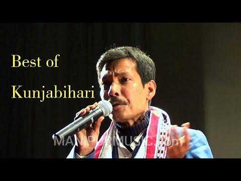 Xxx Mp4 Best Of Kunjabihari Old Is Gold Manipuri Songs 3gp Sex