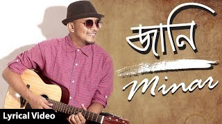 Jani by Minar | Featured by Tahsan |  Bangla Song | Official Lyrical Video