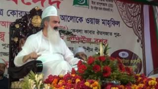 Maizvandari New Waz 2017 Part 2  Murshid Kebla Sayed Mujibul Bashar Maizvandari