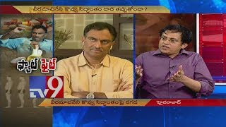 Veeramachineni's weight loss diet questioned - TV9