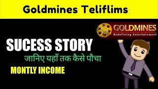 Sucess Story - Journey of Goldmines Teliflims