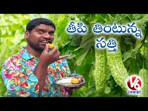Bithiri Sathi Irritates Savitri Study Says Lovers Of Bitter Taste Might Be Psychopaths Teenmaar