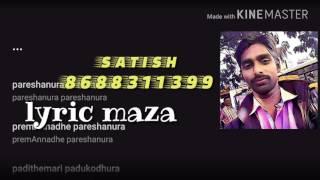 Pareshanura lyrics, padhma lata, vishnu priya, Dhruva (2016)