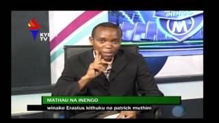 Mathau na Inengo - Full video