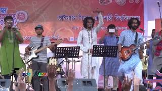 Deho Ghori Kun Faya Kun | BackStage cover | Rajshahi university live concert |