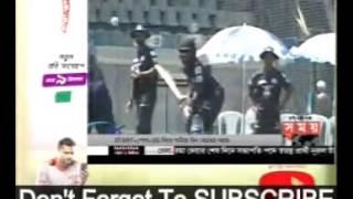 Mustafizur Rahman's Team Sunrisers VS Mumbai Indians IPL Match On