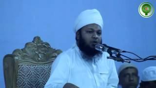 Mahfil by Shaykh Muhammad Umayer Kobbadi