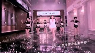 [2011 Chinese Pop] Bold - Jane Zhang 大胆-张靓颖