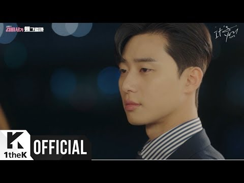 Mv Jeong Sewoon 정세운 _ It S You Whats Wrong With Secretary Kim 김비서가 왜 그럴까 Ost Part 2